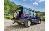 Land Rover 1995